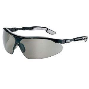 Schutzbrille - im Beruf, im Sport und in der Freizeit!