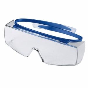 UVEX Schutzbrille für Brillenträger super OTG