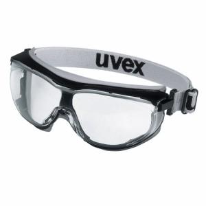 uvex Vollsichtbrille carbonvision