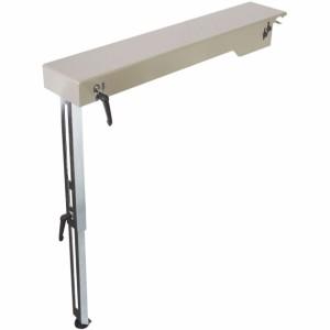 HAMMER Tischverlängerung L800mm, Abstützfuß,  für Rundwelle Ø50mm