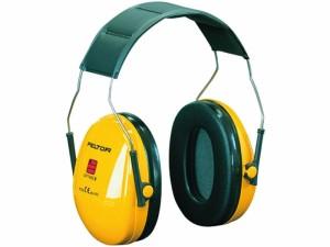 Peltor Gehörschutz